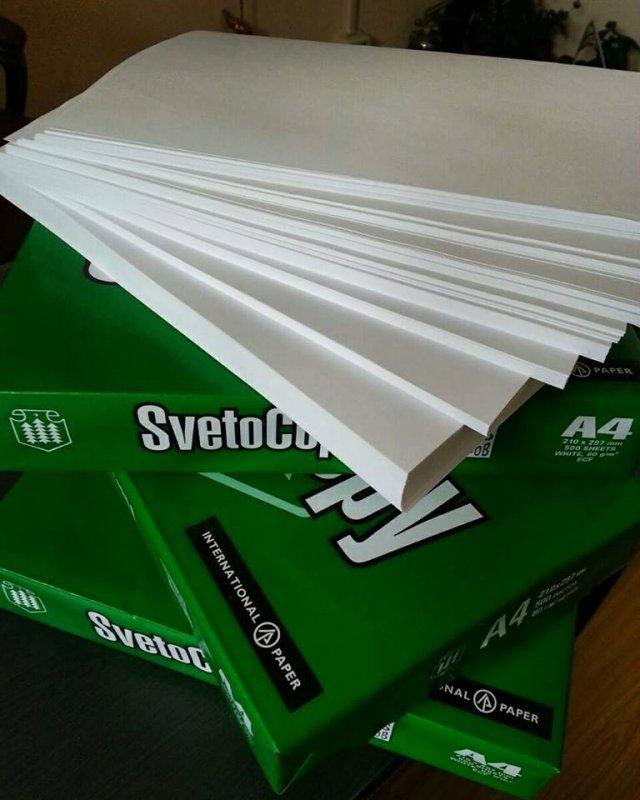 Buy Svetocopy 4 Size Copy Paper