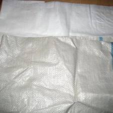 Woven (WPP) Bags