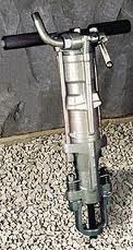S21B 'Blower' Rockdrill