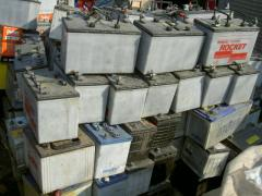 BATTERY SCRAP, LEAD SCRAP, DRAIN ACID BATTERY