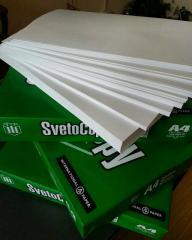 Svetocopy 4 Size Copy Paper