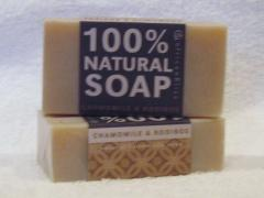 African Bliss Chamomile & Rooibos Soap