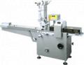 Flowpack machines GSP45