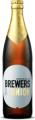 Unfiltered Lager Beer